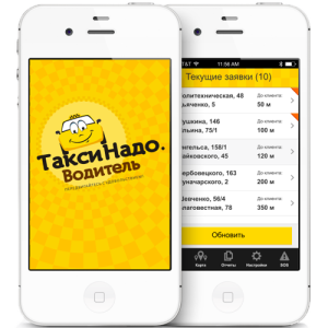 Taxi-Nado-iPhone-Android
