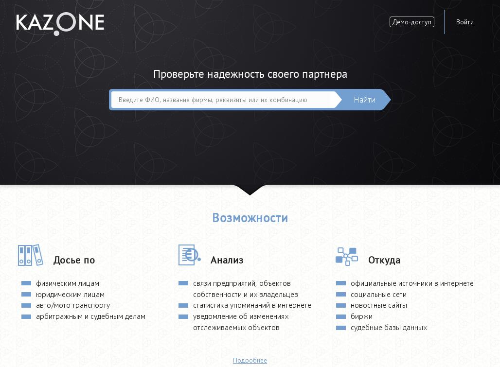 kazone main page